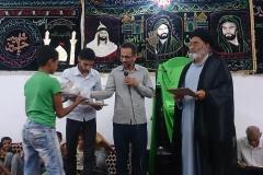 کانون فرهنگی هنری سادات گورزانگ