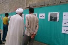 کانون فرهنگی هنری سادات گورزانگ (3)